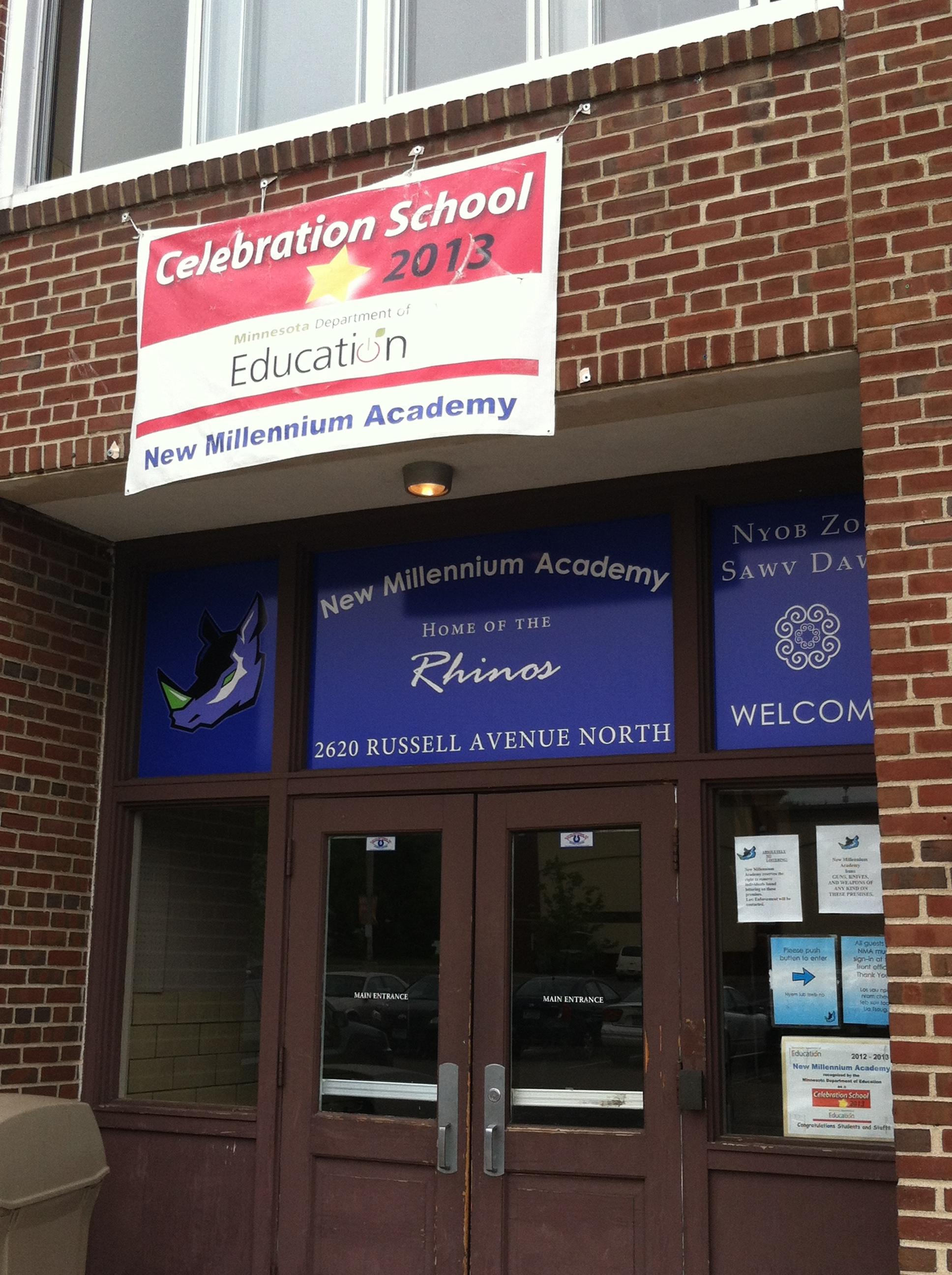 celebration_school